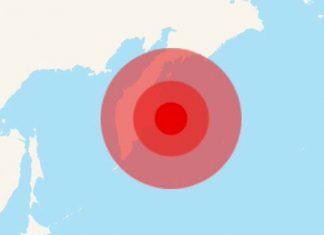 Sismo de magnitud 7.4 sacude Rusia; hay alerta de tsunami