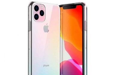 Que es lo nuevo de el iPhone 11