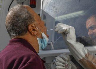 Sector Salud elimina segundas pruebas de coronavirus