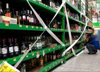 Tamaulipas pondrá de nuevo ley seca y cierre de salones de eventos