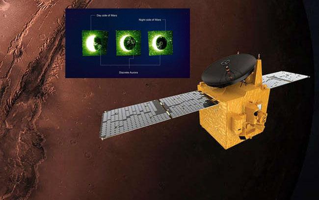 Capta sonda Hope espectacular aurora marciana